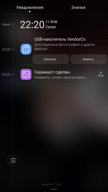 otg-usb_storage-lq